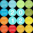 2012 картинки - №1152
