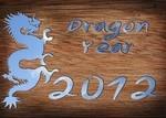 Новогодние картинки 2012 - №1658