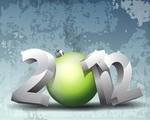 Картинки новый 2012 - №1701