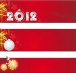 Картинки новый 2012 - №1705