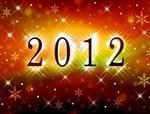 Картинки новый 2012 - №1707