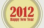 Картинки новый 2012 - №1709