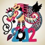 Новогодние картинки 2012 - №1795