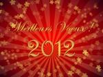 Новый год картинки 2012 - №1817