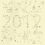 Картинки новый 2012 - №1845