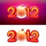 Новогодние картинки 2012 - №1935