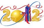 Новогодние картинки 2012 - №1940