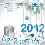 Новый год картинки 2012 - №1948