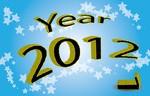 Новый год картинки 2012 - №1959