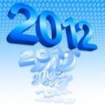 Новые картинки 2012 - №1980