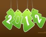 Картинки новый 2012 - №1996