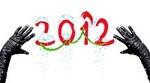 Картинки новый 2012 - №1998