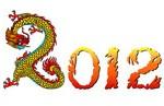 2012 картинки - №2027