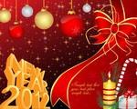 Новогодние картинки 2012 - №2079