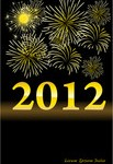 Новый год картинки 2012 - №2083
