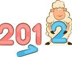 Новый год картинки 2012 - №2084