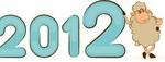 Новый год картинки 2012 - №2085