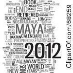 Новый год картинки 2012 - №2103