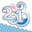 Надпись 2013 в восточном силе. В над облаками, на вершине горы Фудзияма у самого солнца синяя водяная Змея с забавной мордочкой вступает в свои права.
