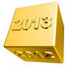 Золотой 3D кубик с объёмной надписью 2013