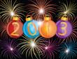 Разноцветные ёлочные шарики с надписью 2013 на фоне разноцветных ярких огней.