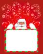 На красном фоне надпись 2013 из снежинок и дед мороз, который держит плакат на котором можно написать пожелания или разместить небольшое фото.