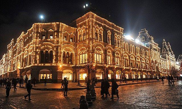 Новогодняя Москва 1