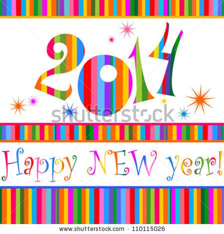 Новогодний баннер с разноцветными полосками и надписью 2014