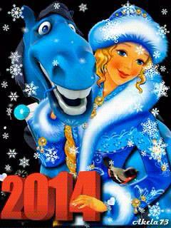 Новогодние открытки с лошадкой (24)