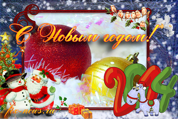 Новогодние открытки с лошадкой (29)