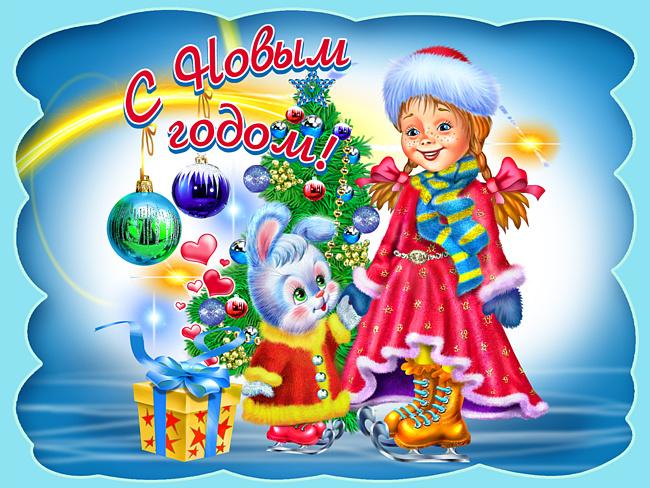 Новые новогодние открытки (3)