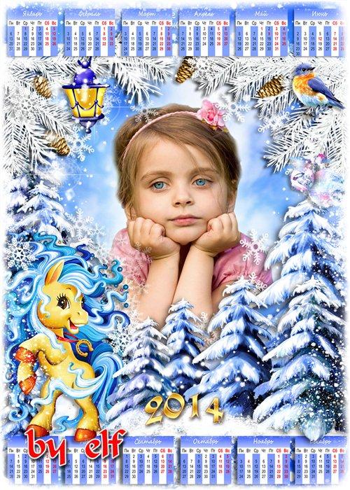 Новогодние фоторамки Год Лошади (12)