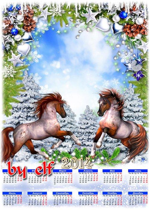Новогодние фоторамки Год Лошади (14)