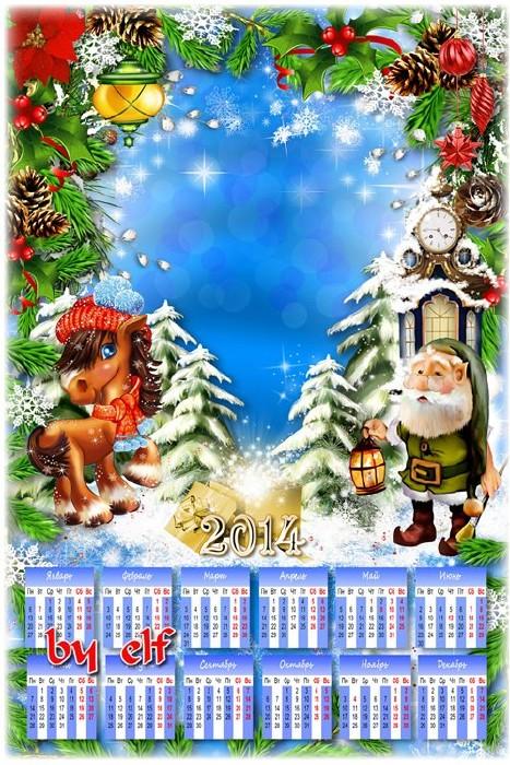 Новогодние фоторамки Год Лошади (4)