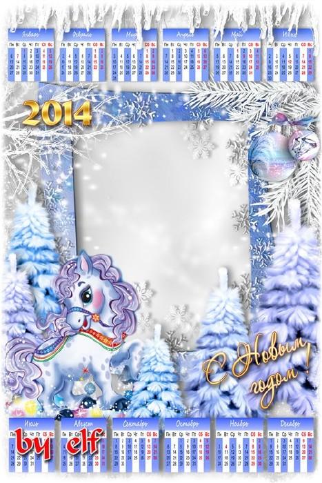 Новогодние фоторамки Год Лошади (7)