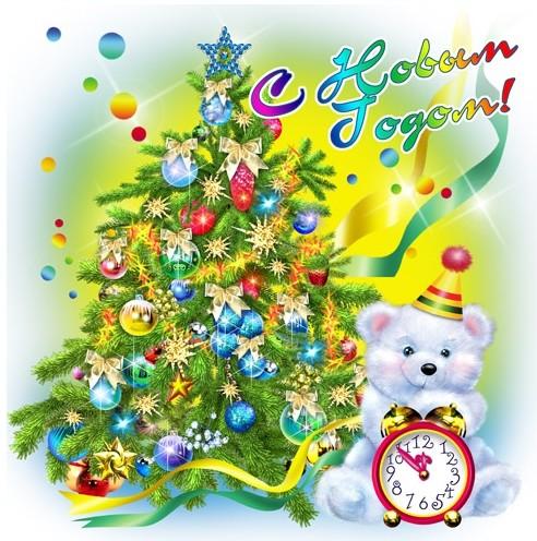 christmas_animls (3)