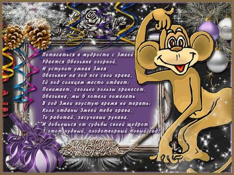 monkey christmas (132)