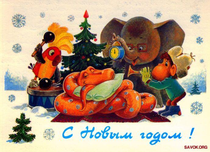 monkey christmas (136)