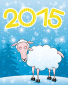 открытки год козы  (14)