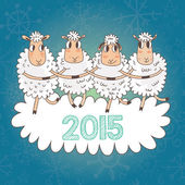 открытки год козы   (6)