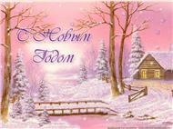 new-year-cards (28)