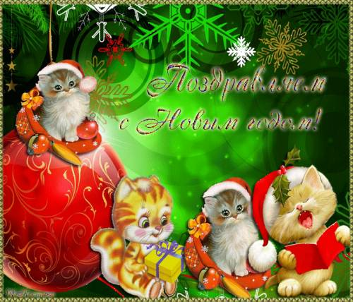 new year cards (4)