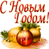 new-year-decor (15)