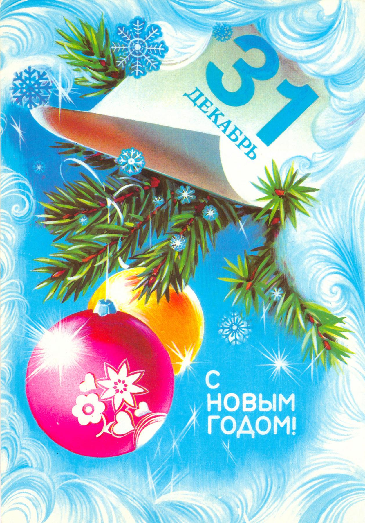 new-year-decor (41)