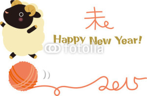 new year sheep (17)