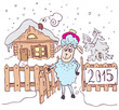 new year sheep (2)