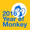 год обезьяны (18)