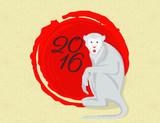 год обезьяны (7)