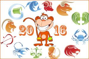 надпись 2016  (28)