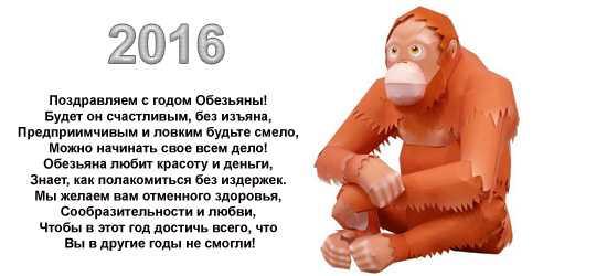 надпись 2016  (62)